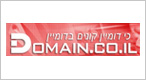 Domain.co.il